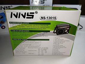 Радіоприймач Solar Charge NNS NS-1361S, фото 2