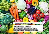 Доставка овощей в рестораны