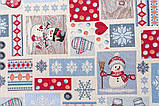 """Скатертина гобеленова """"Новорічний печворк"""" (з червоною тасьмою по краю), Ø200 см, люрекс, фото 2"""