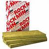 Базальтовая плита Rockwool ROCKMIN PLUS