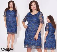 Вечернее платье из гипюра с коротким рукавом р.50,52,54,56,58