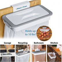 Відро для сміття Attach-A-Trash | Утримувач для сміттєвих пакетів навісний, фото 2