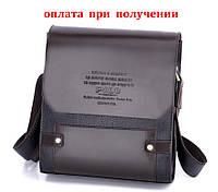Мужская кожаная брендовая сумка барсетка POLO Поло портфель