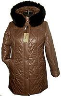 Куртка больших размеров с мехом, фото 1