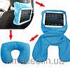 Подушка для планшета Gogo Pillow 3 в 1 универсальная чехол + подголовник + подушка, фото 4
