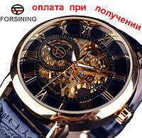 Мужские механические часы скелетон Forsining (Winner) Skeleton