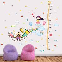 Ростомер, интерьерная наклейка на стену Детская - Паровоз