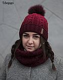Зимний шарф снуд для девочки, фото 2