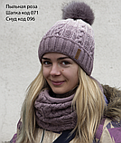 Зимний шарф снуд для девочки, фото 4