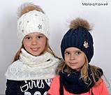 Зимний шарф снуд для девочки, фото 5