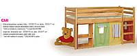 Кровать детская EMI