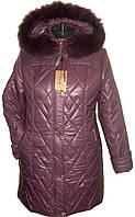 Модная куртка со змейками, фото 1