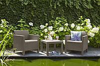 Набор садовой мебели Orlando Balcony Set Cappuccino ( капучино ) из искусственного ротанга, фото 1