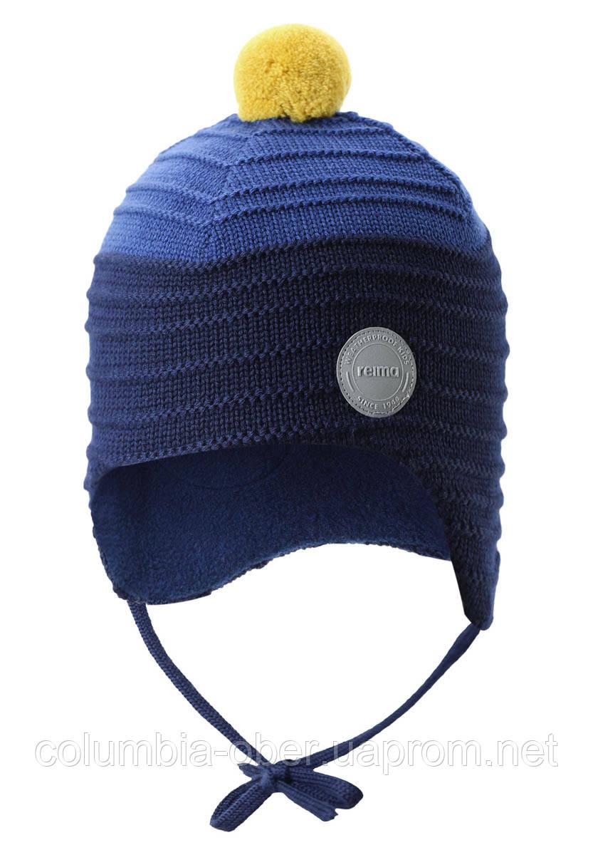 Зимняя шапка-бини для мальчика Reima Ainoa 518538-6981. Размеры 46 и 48.