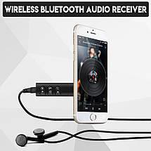 Авто модулятор Bluetooth адаптер BT-450 Wireless, фото 3