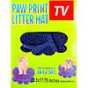 Килимок для собак і кішок Paw Print Litter Mat | Килимок для вихованців, фото 3