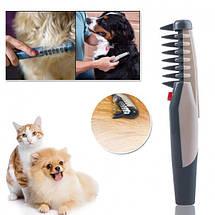 Електрична щітка для вичісування тварин Knot Out   Фурминатор для собак, фото 2