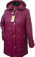 Модная женская куртка больших размеров.