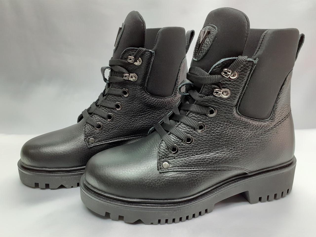 Комфортные зимние ботинки на шнуровке Terra Grande