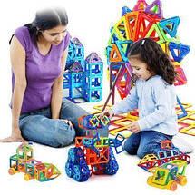 Детский магнитный конструктор Magical Magnet на 72 детали, фото 3