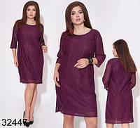 Вечернее приталенное платье с рукавом три четверти р.50,52,54,56,58
