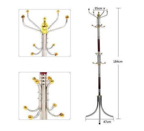 Металева підлогова вішалка стійка для одягу тринога Coat Rack 16 крючков | Вішалка тринога, фото 2