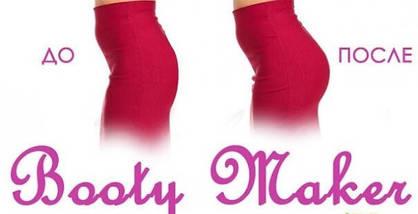 Моделюючі шортики - ліфтери для жінок для підняття сідниць Smart Body, фото 3