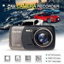 Автомобильный видеорегистратор Anytek B50 | Регистратор в машину, фото 2