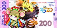 """Набор календариков """"Карманные деньги"""" 2020, фото 1"""