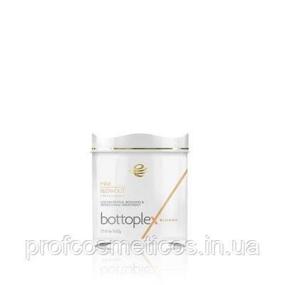 Ботокс для волос Bottoplex BLONDE 500 ml