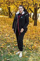 Модный тёплый женский спортивный костюм-тройка из трёх нитки  и утепленный овчиной батал с 48 по 82 размер, фото 3