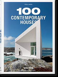 Частная архитектура. 100 Contemporary Houses. Philip Jodidio.