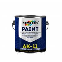 Кompozit эмаль для бетонных полов АК-11 серый 2,8кг