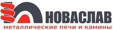 Новаслав ( Novaslav) печи каменки для сауны и бани