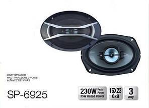 """Автомобільні колонки SP-6925 (6"""" * 9"""", 4-х смуг, 1200W)   Автомобільна акустика, фото 3"""