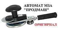 Ключ закаточный для консервации  автоматический  машинка закаточная (Люкс)