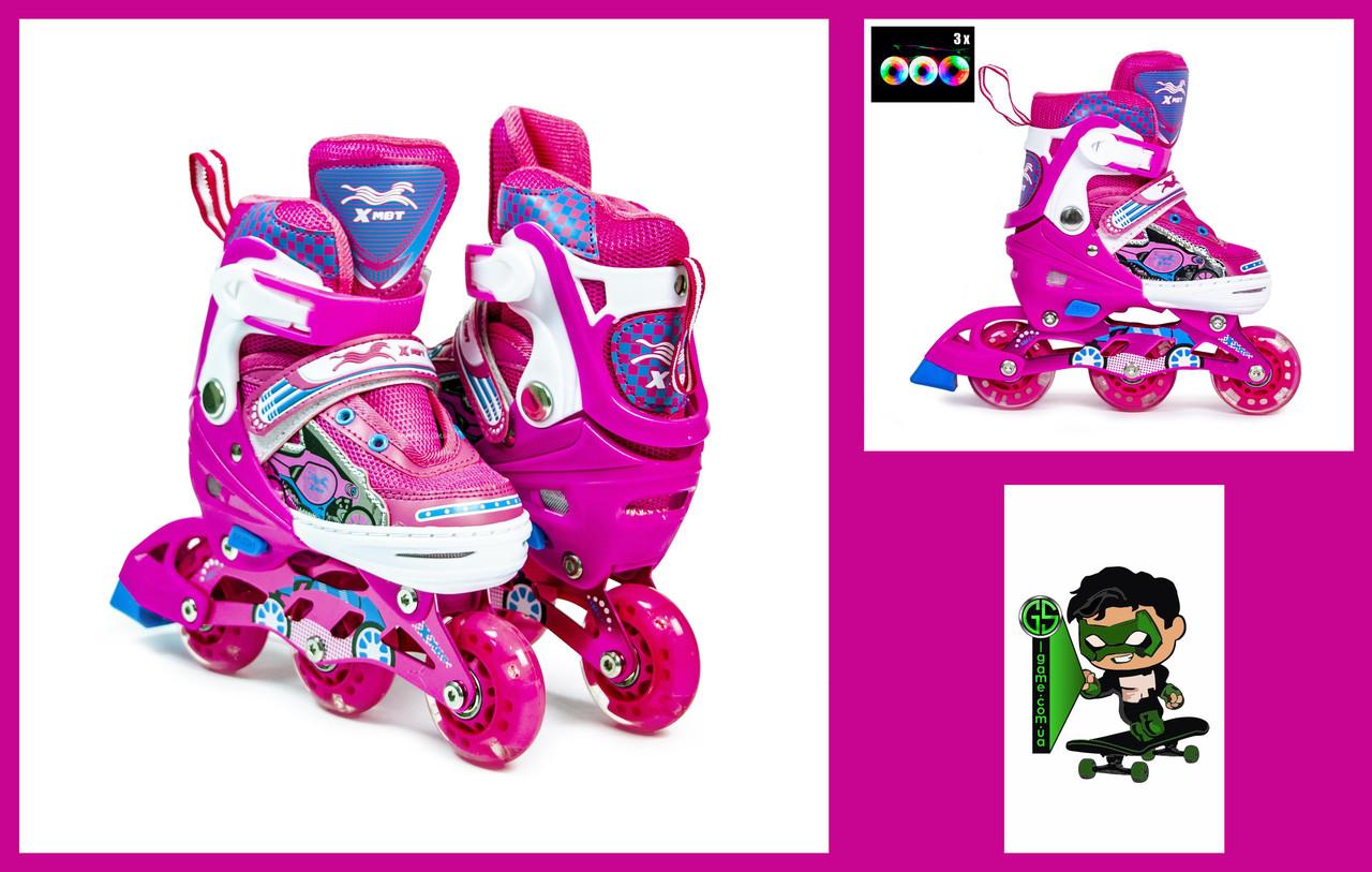 """Детские ролики """"3-wheels"""". Pink. размер 27-30"""