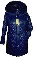 Стильная женская куртка от производителя