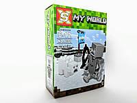 Конструктор SX My World Герой #3 Minecraft 25 деталей