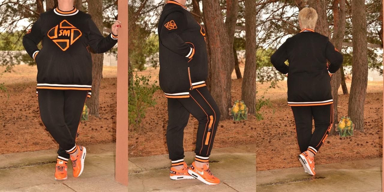 Стильный тёплый женский спортивный костюм из трёх нитки с начёсом  батал с 48 по 82 размер