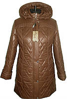 Стёганая, модная женская куртка с капюшоном., фото 1
