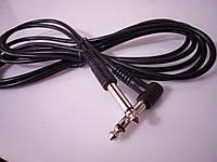 Гитарный провод интструментальный кабель черный обычный для электрогитары или бас 2,4 м