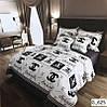 Комплект семейного постельного белья Gold брендированое