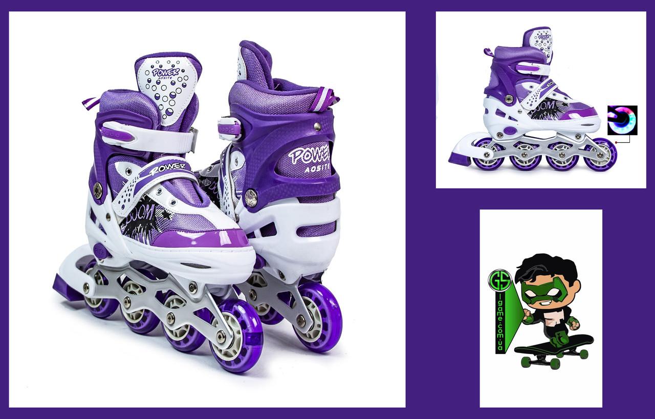 Детские ролики Boom Power. Violet. размер 29-33\34-37