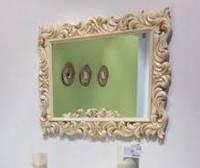 Зеркало Embawood Лючия Кремовый