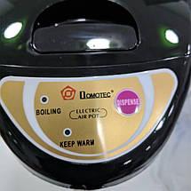 Термопот DOMOTEC MS-5 L | Электрочайник, фото 2