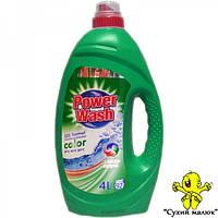 Гель Павер Вош Power Wash Color 4l для прання (92 прання)  - CM02680