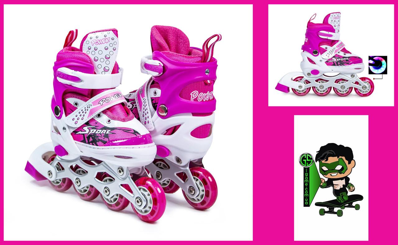 Детские ролики Boom Power. Pink. размер 29-33\34-37