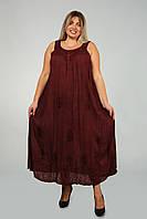 Бордовый длинный сарафан - разлетайка с вышивкой, размер свободный (до 58 размера)