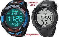Часы мужские спортивные SKMEI Casio G-Shock HONHX водонепроницаемые камуфляж